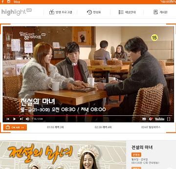 하이라이트TV_반응형웹