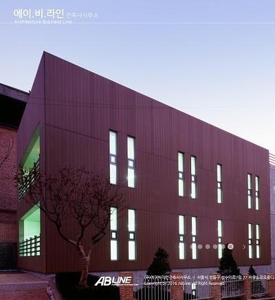 에이비라인건축사사무소