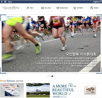 서울신문STV_반응형웹