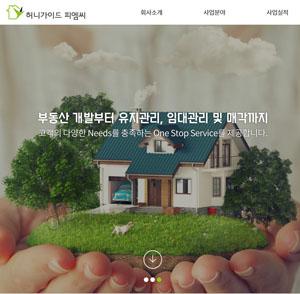 허니가이드 피엠씨_반응형웹